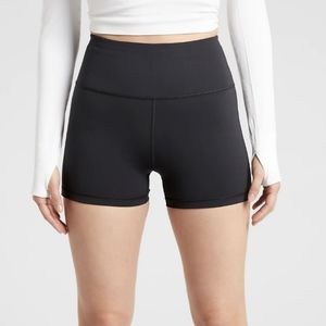 Athleta Ultimate Running Shorts High Rise